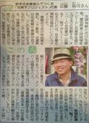 konohito.jpg