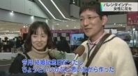 NHK.jpg